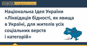 Var01_text14