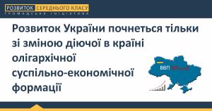 Var01_text5